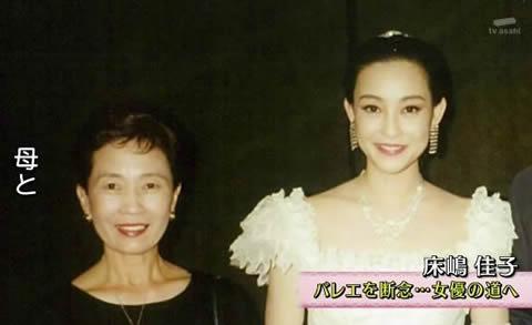 床嶋佳子 若い頃 バレリーナから女優へ