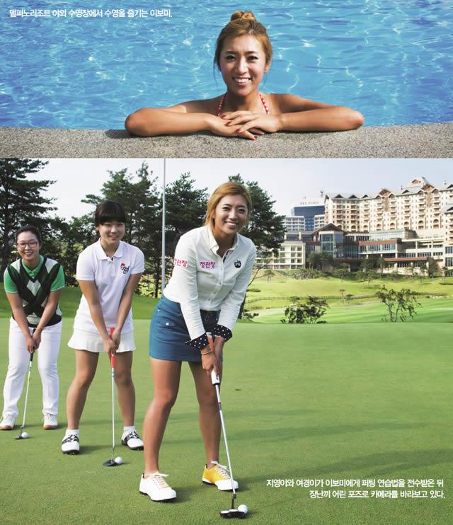 イボミ 水着とゴルフウエアの画像