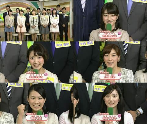 上原光紀 2013年入社 NHKアナ同期の画像