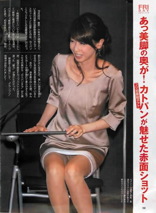 加藤綾子 下着パンチラのセクシー画像