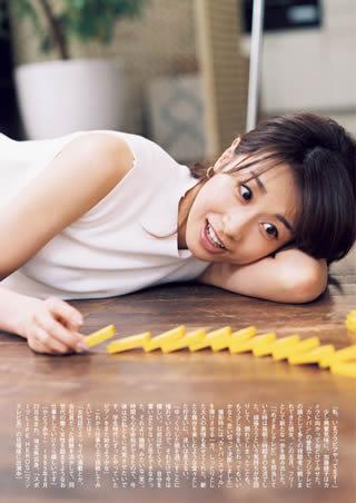 加藤綾子 「週刊文春」の原色美女図鑑 グラビアの画像