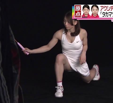 松友美佐紀 セクシーカップがちら、グラビア画像