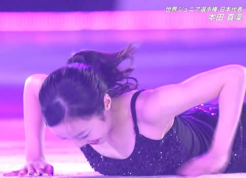 本田真凜 チラッと見える 胸カップ
