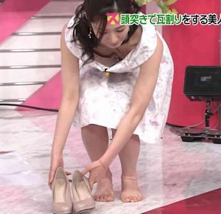 武田梨奈 番組「スッキリ」で胸がチラ